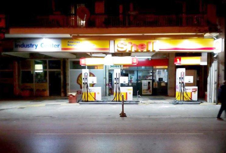 afoi lazaridoi gas station - βενζινάδικο Θεσσαλονίκη