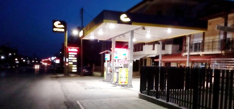 Cyclon andrikoglou petrol station thessaloniki - βενζινάδικο Θεσσαλονίκη