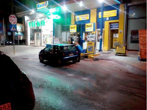 Kaoil papanastasiou petrol station thessaloniki - βενζινάδικο Θεσσαλονίκη
