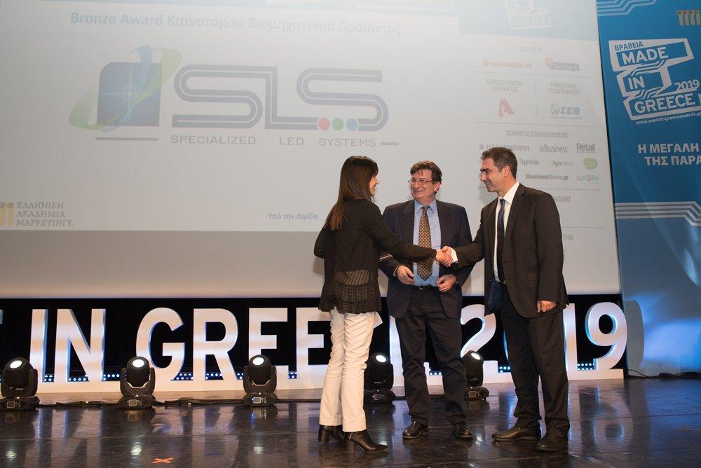 Maggie Athanadiadi (Senior Advisor, SEV) has awarded SLS with the Award of Innovative Industrial Product (Bronze Award).
