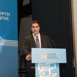 Spyros Rodis (Managing Director, SLS)