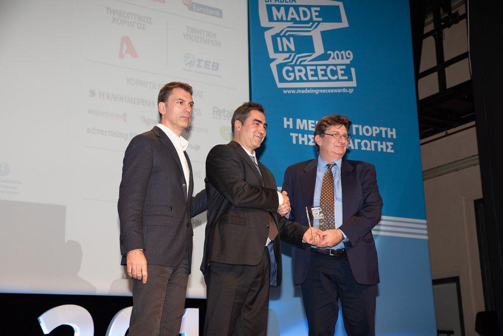 George Livaditis ((Business Development Head, Sixt/Lion Rental Α.Ε.) has awarded SLS with the Award of Innovative Product- Small- Medium Size Company (Silver Award).