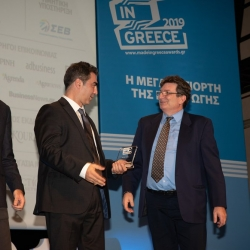 Made in Greece 2019 Awards - SLS LED