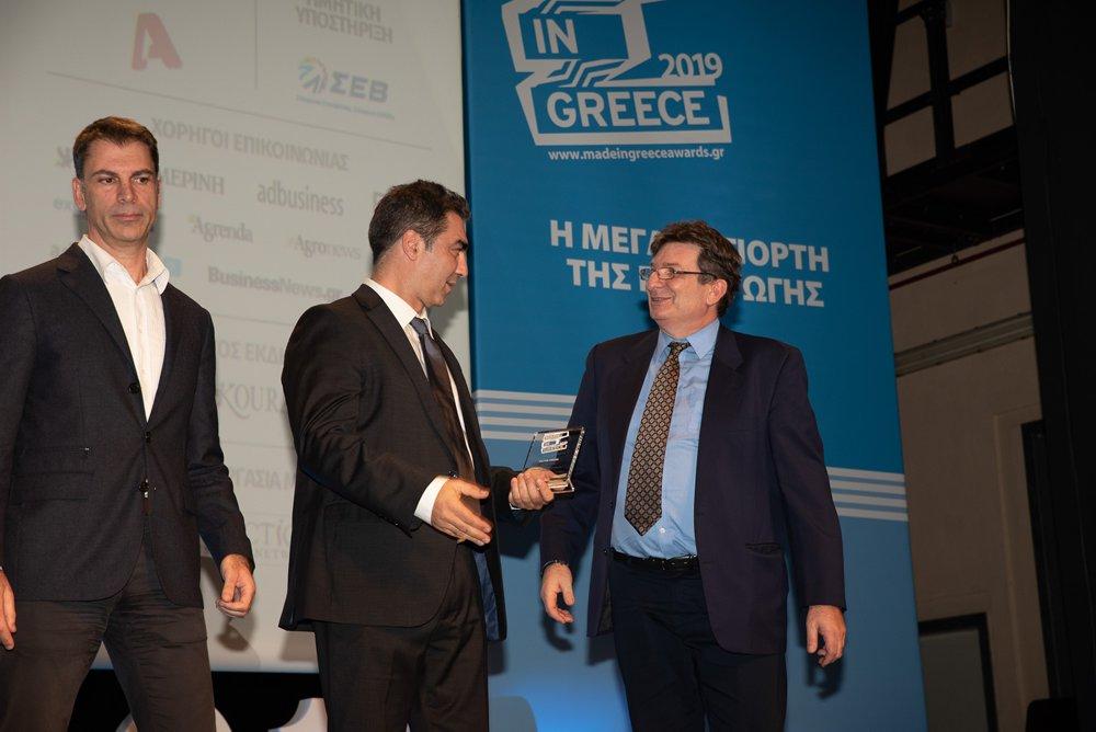 Made in Greece 2019 Awards - SLS LED